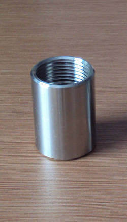 Stainless Steel 310H Forged Coupling