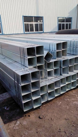 Stainless Steel 310S Square Pipes